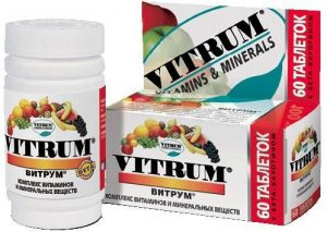 Витамин для печени 5 букв