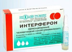 Противовирусная терапия при гепатите с генотип 2